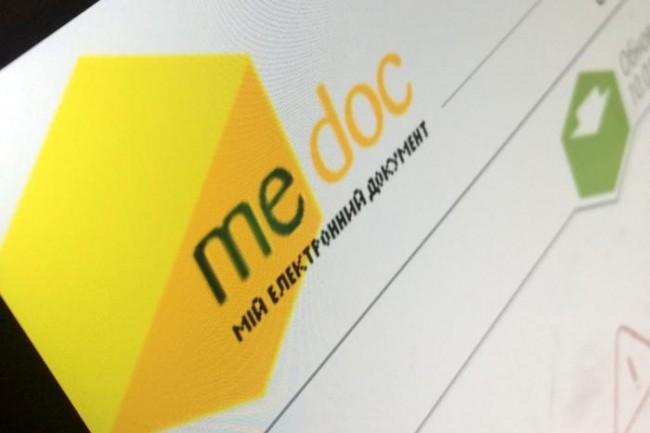 Cryptovirus Petya: La police ukrainienne saisit les PC de l'éditeur M.E.Doc